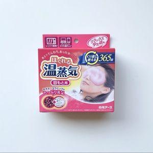 ✨👀 Calming Red Bean Steam Eye Mask